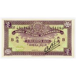 Banco Nacional Ultramarino, ND (1944) Contemporary Counterfeit High Grade Rarity.