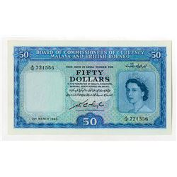 Board of Commissioners of Currency Malaya and British Borneo, 1953 Issue Banknote.