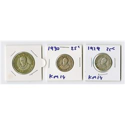 Nicaragua. 1929-1930. Trio of Low Mintage Circulating Silver Coins.