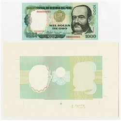 Banco Central De Reserva Del Peru, 1981 Specimen Banknote and Progress Proof Undertint.