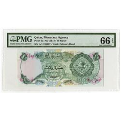Qatar Monetary Agency. ND (1973). First Issue Note.