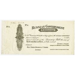 Russian Government, 1918, £500,000 Treasury Bill Specimen.