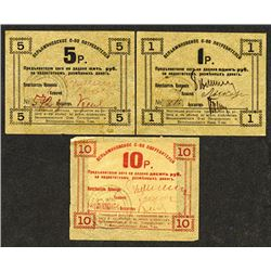 Velyamin Consumer Society, ND (ca.1918-20) Emergency Scrip Note Trio.
