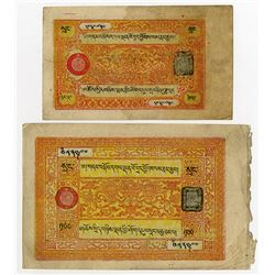 Government of Tibet. 1937-1949. Pair of Issued Banknotes.