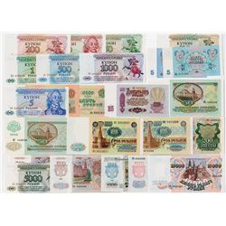 Government of Transnistria. 1994. Group of 24 Provisional & Regular Issue Banknotes.