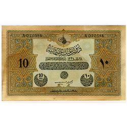 State Notes of the Ministry of Finance. 1918 Second Issue, British Counterfeit.