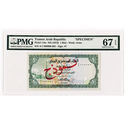 Central Bank of Yemen, ND (1973) 1 Rial Specimen Banknote.