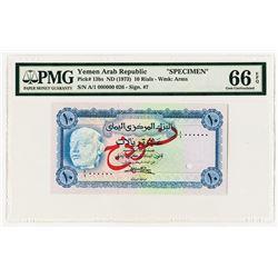 Central Bank of Yemen, ND (1973) 10 Rials Specimen Banknote.