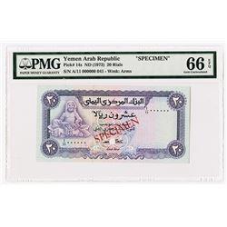 Central Bank of Yemen, ND (1973) 20 Rials Specimen Banknote.