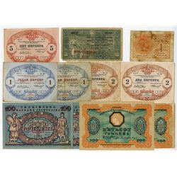 Various Issuers. 1914-1918. Group of 11 Issued Banknotes.