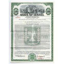 "State of Israel, 1966 Specimen ""Development Investment Issue"" Bond"