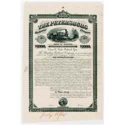 Petersburg Railroad Co. 1881. Proof Bond.
