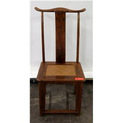 Qing Dynasty Elmwood Side Chair, Circa 1820, Rattan Seat, Curved-Back (Includes Certificate)