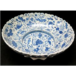 """Very Large Glazed White w/ Blue Porcelain Bowl w/ Scalloped Edges & Oriental Characters 22"""" Dia"""