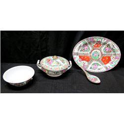 4-Piece Oriental Famille Rose Medallion Serveware - Platter, Tureen, Bowl & Spoon