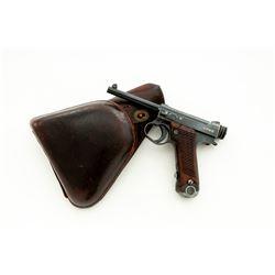 Japanese Type 14 Semi-Auto Pistol