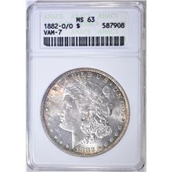1882-O/O MORGAN DOLLAR ANACS MS-63 VAM-7