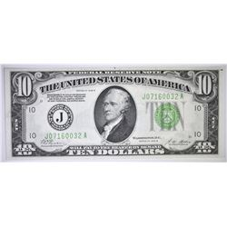 1928-B $10 FEDERAL RESERVE NOTE