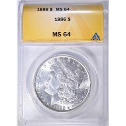 1886 MORGAN DOLLAR ANACS MS-64