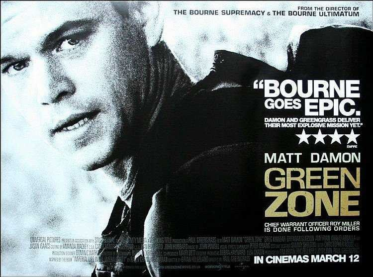 JOB LOT OF X4 - GREEN ZONE: MATT DAMON QUAD POSTER.