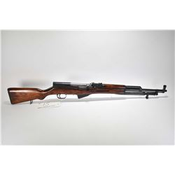 "Non-Restricted rifle Russian model SKS, 7.62 X 39 5 shot semi automatic, w/ bbl length 20 1/2"" [Blue"