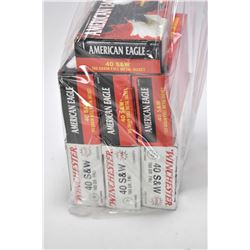 Seven full 50 count boxes of .40 S&W including four American Eagle 165 grain and three Winchester 16