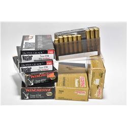 Selection of 7mm STW ammunition including two full 20 round boxes of Nosler 160 grain, full 20 count