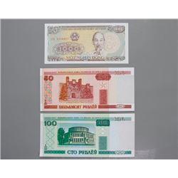 Assorted money