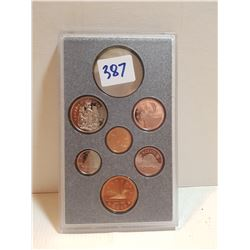 1992 PROOF SET (FROSTED) *INCLUDES 1-RARE 25 CENT COIN*