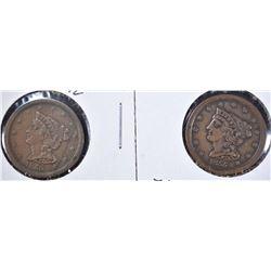 1855 XF & 1850 XF RIM DAMAGE HALF CENTS