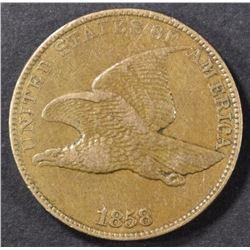 1858 LL FLYING EAGLE CENT AU