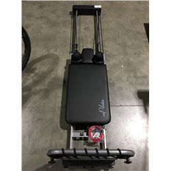 AERO PALATES EXERCISE MACHINE