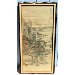 Vintage Framed Oriental Watercolor Sketch w/ Asian Characters (Some Damage) 24  x 48