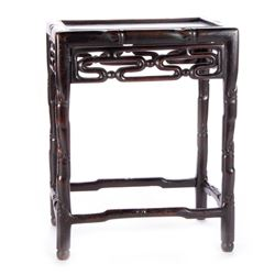 Chinese side table.