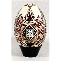 Ukrainian Pysanky Egg on Stand by Patricia Dix