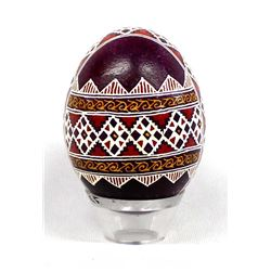 Ukrainian Pysanky Egg by Patricia Dix