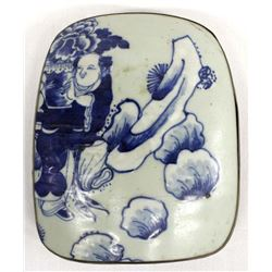 Chinese Porcelain and Silver Lidded Box