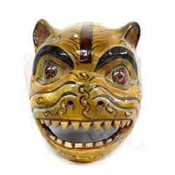 Vintage Mexican Carved Wood Jaguar Mask