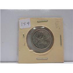 1965 .25 Canadian Quarter