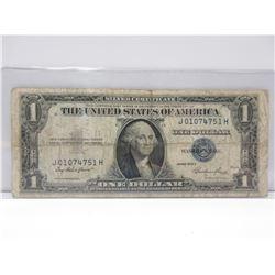 US Dollar Bill 1935 E Silver Certificate