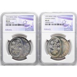 Lot of (2) 1975 Israel 25 Lirot Pidyon Haben Silver Coins NGC MS66