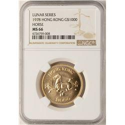1978 Hong Kong $1000 Horse Gold Coin NGC MS66