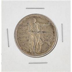 1926-S Oregon Trail Memorial Commemorative Half Dollar Coin