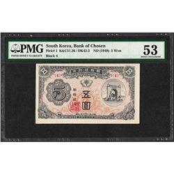 1949 Bank of Chosen South Korea 5 Won Pick# 1 PMG About Uncirculated 53