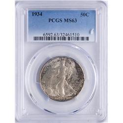 1934 Walking Liberty Half Dollar Coin PCGS MS63