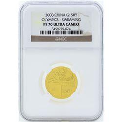 2008 China 150 Yuan Olympics Swimming Gold Coin NGC PF70 Ultra Cameo