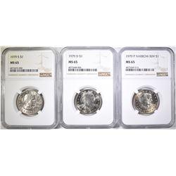 1979-P NARROW RIM, 79-D&S S.B.A. $1, NGC MS-65