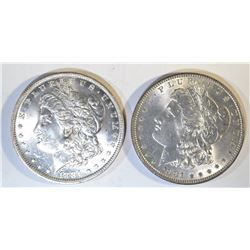 1881-P,O MORGAN DOLLARS CH BU