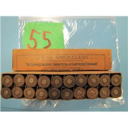 box Remington 25 - 35 ammunition