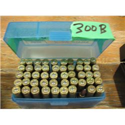 case Gard of 50 rounds 308 reload ammo